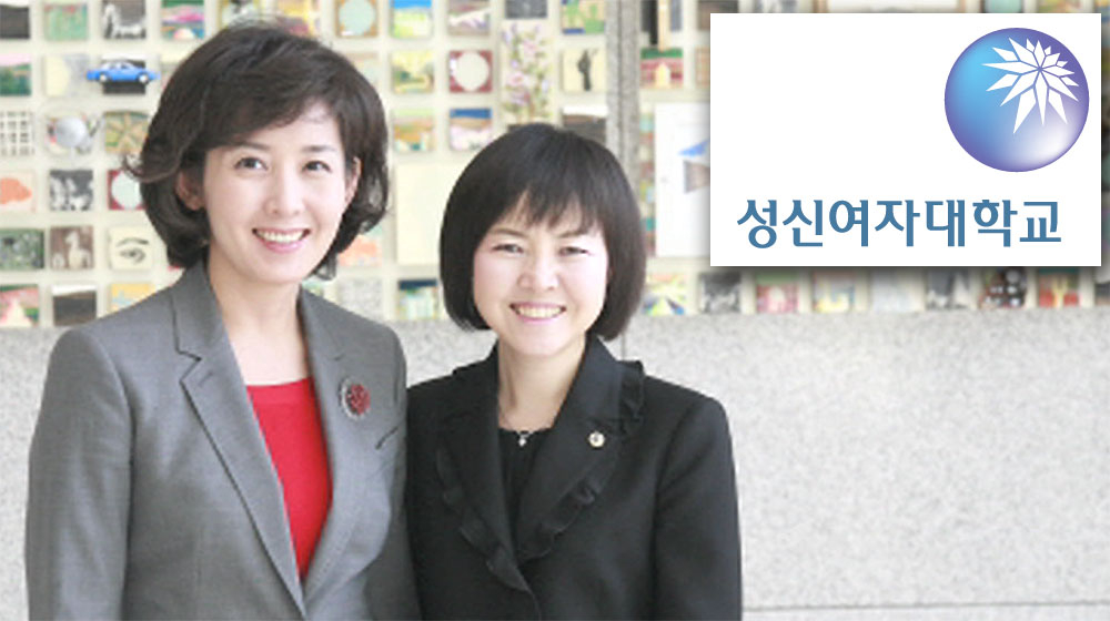 '공짜 점심은 없다'...나경원 딸 성신여대 부정입학