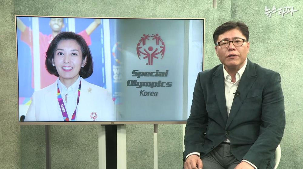나경원 의원 가족, 국제 스페셜올림픽 행사 참가 특혜 의혹