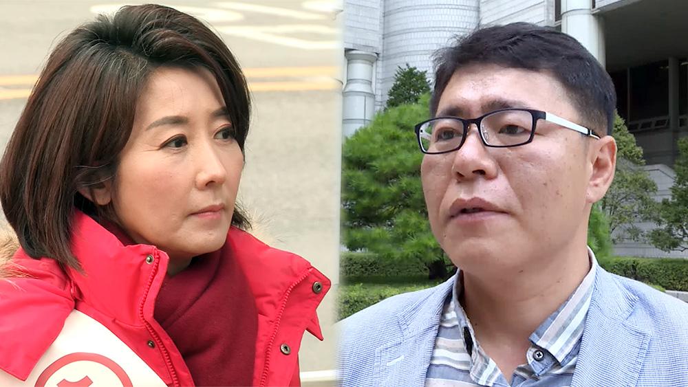 '나경원 의원 딸 부정입학 의혹 보도' 허위사실 아니다