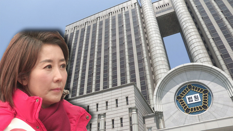 """""""나경원 딸 특혜 정당화 안돼""""...뉴스타파 보도 2심도 무죄"""