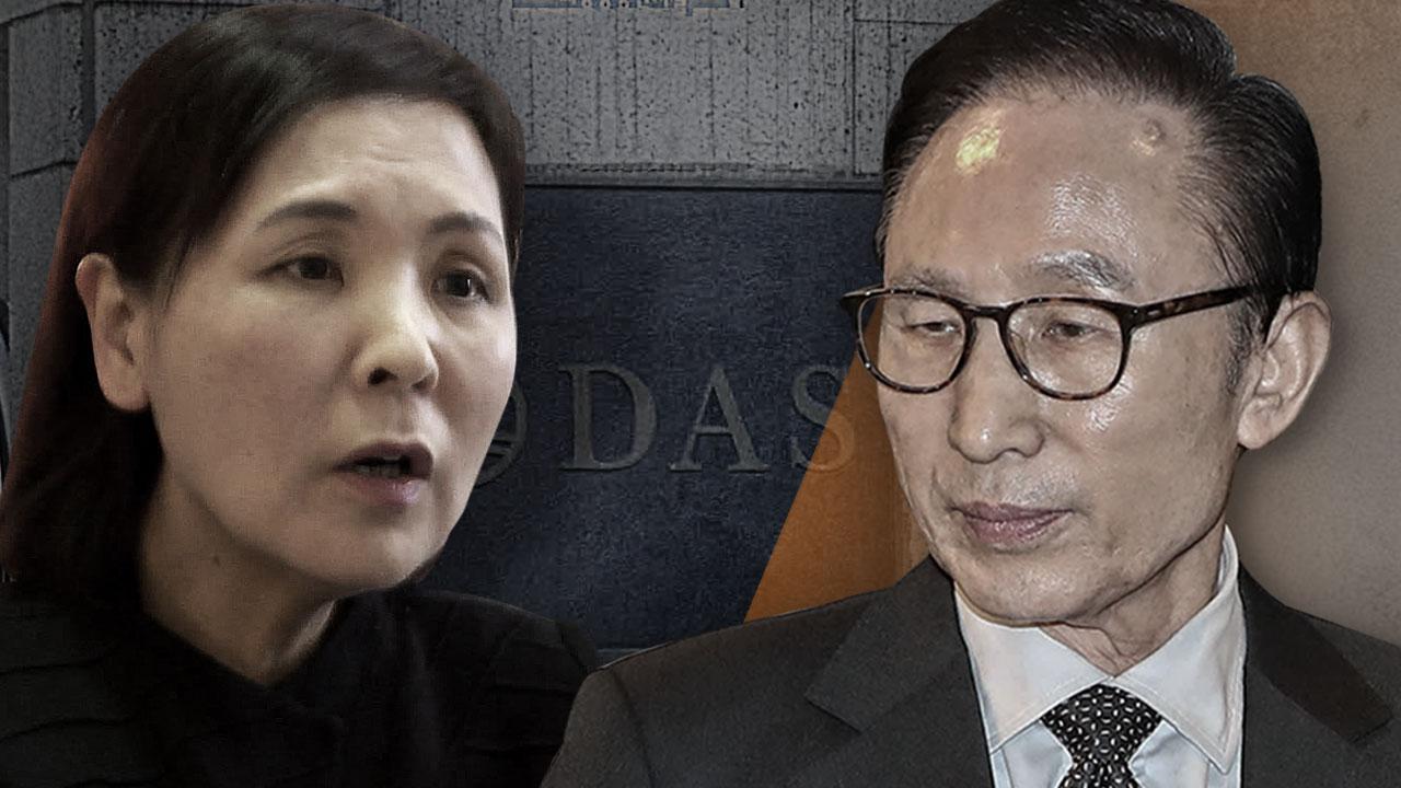 """MB와 17년 소송 메리 리 변호사 """"검찰은 정의를 포기했었다"""""""