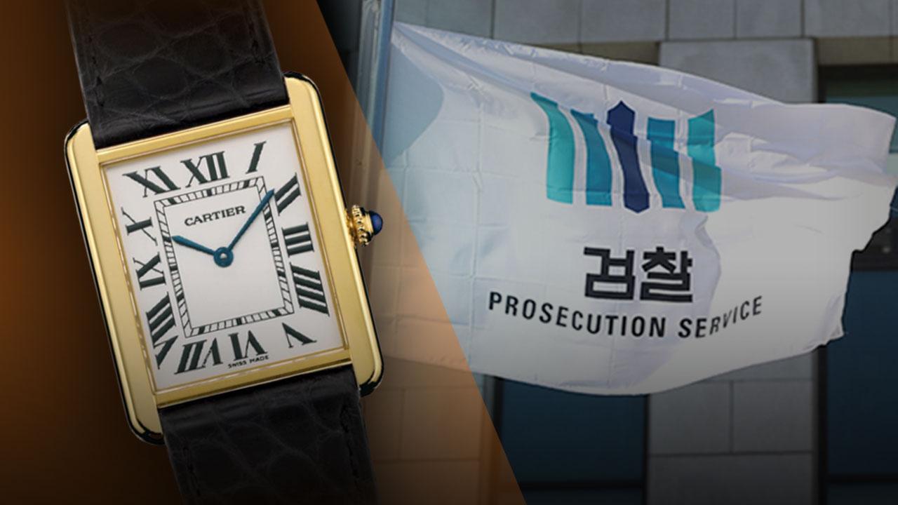 〈HDC신라면세점 시계 밀수 사건〉 자백 진술에 눈감은 검찰의 '반쪽' 수사