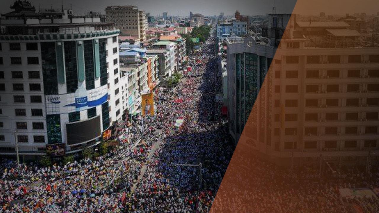 [미얀마 현지기고] q_mark시위대는 시민의 권리와 자유를 앗아간 나쁜 체제와 싸운다q_mark