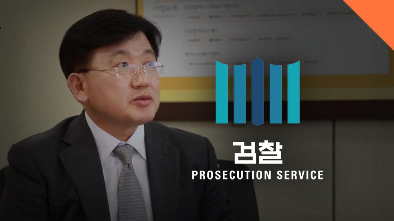 기호일보 한창원 사장, 이번엔 '근로기준법 위반'...검찰 '기소유예'