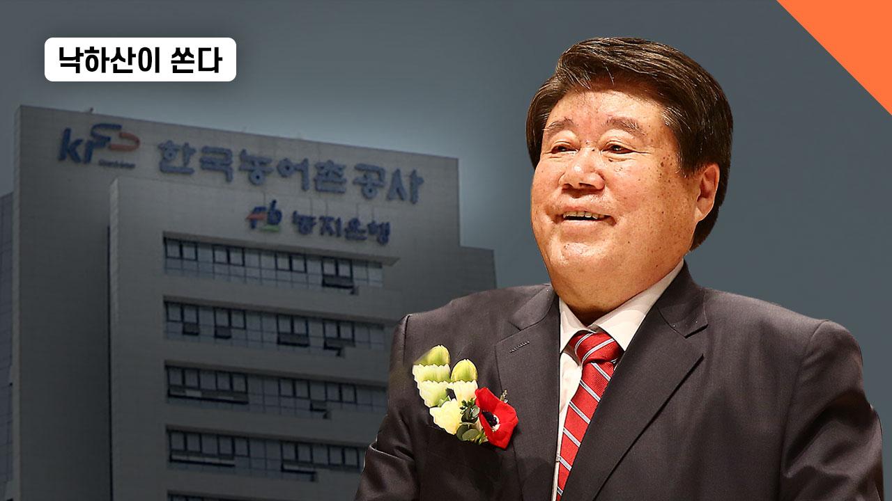 사장님 '취미생활 증진'에 세금 1천만 원 쾌척
