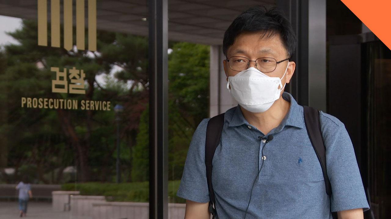 검찰의 '선별적 정의' : 국회의원 23명의 범죄 봐주기