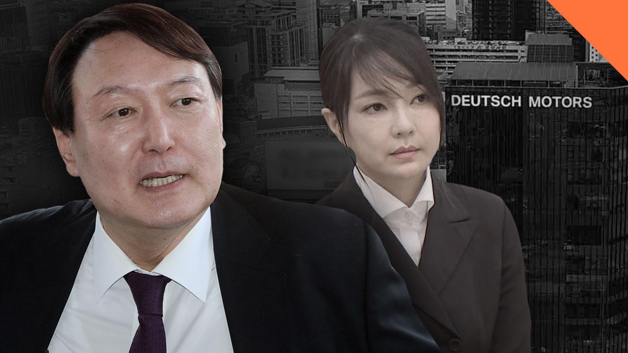 윤석열도 김건희 계좌 대여 인정..민형배 q_mark제보 경찰관 선처해야q_mark